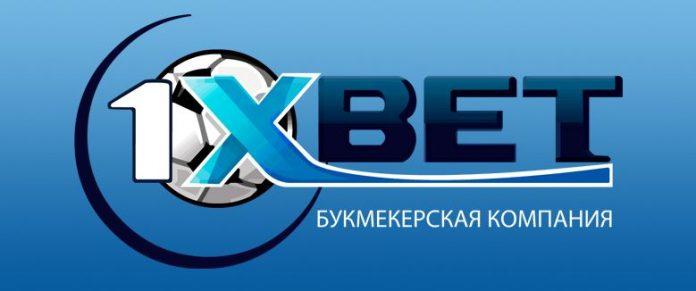 com baltplay8 букмекерская контора