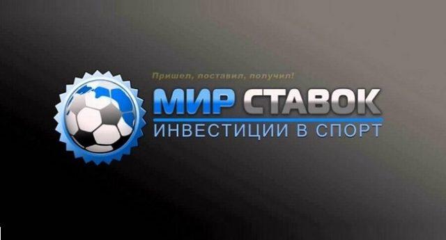 букмекерские конторы лига ставок в москве адреса