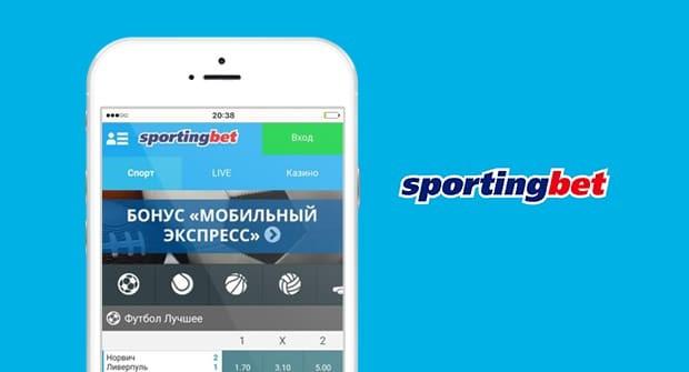 Спортингбет - мобильная версия. Внешний вид