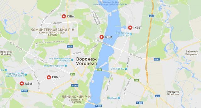 1xbet - Воронеж. Адреса ППС на карте