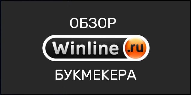 Topbet topbet.ru