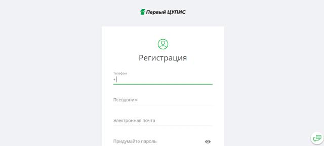 Регистрация в ЦУПИС 1xstavka