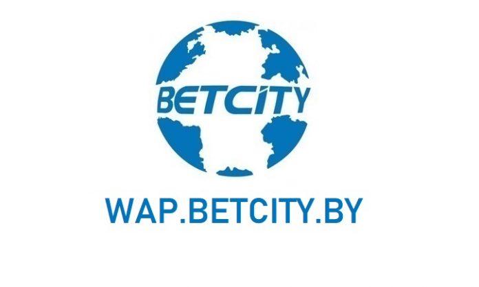 Бетсити бай wap