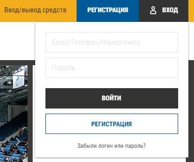 Париматч официальный сайт вход - окно авторизации