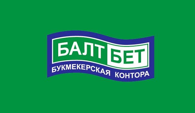 БК балтбет ру