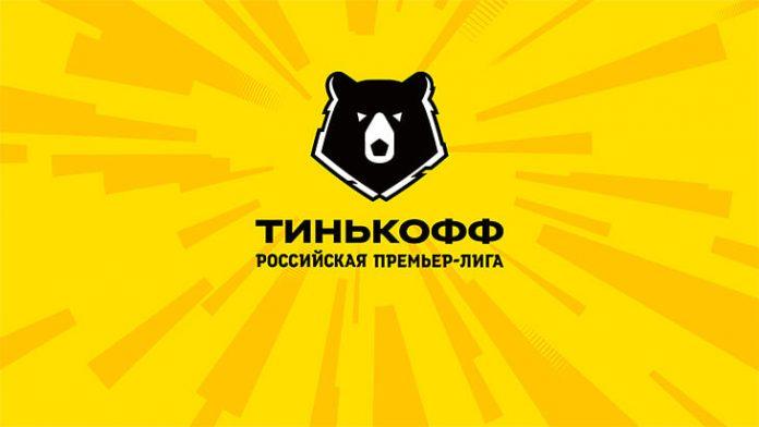 В чемпионате России могут играть со зрителями, но при одном условии